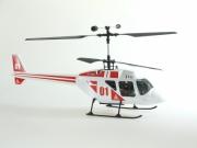 Учебно-тренировочные радиоуправляемые модели самолетов Pilotage