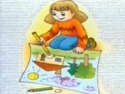 Проекторы для рисования, доски для рисования