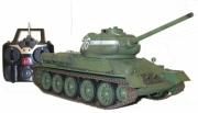 Радиоуправляемые модели танков Пилотаж