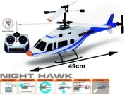 400006 Вертолет радиоуправляемый Night Hawk Nikko