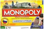 00114 Монополия с банковскими картами Hasbro