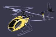 510033 Вертолет радиоуправляемый Sky Ace Helicopter Nikko
