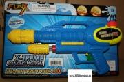 1003B Водяное оружие 4HOME