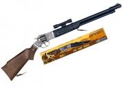 104/G Игрушечная винтовка 8 пистонов Gonher