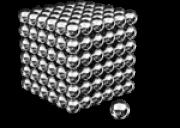 111 Неокуб 5 мм Сталь