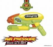 """11903 Вод. Оружие """"Стингрей"""" Buzz Bee Toys"""