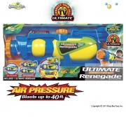 """13253 Водяное оружие """"Ренегат"""" Buzz Bee Toys"""