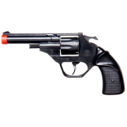 145 Пистолет игрушечный Ketty Edison