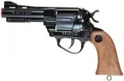 """1510 Пистолет игрушечный детский металлический """"Тритон""""  Villa"""