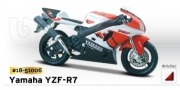 18-51006 Мотоцикл Yamaha YZF-R7 Bburago
