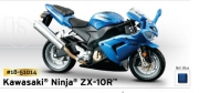18-51014 Мотоцикл KawasakiNINJA ZX-10R Bburago