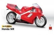 18-51024 Мотоцикл Honda NR Bburago