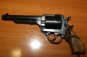 199 Револьвер игрушечный Helena Edison