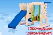 """2016  Игровой комплекс """"Веселье"""" Grow'n Up"""