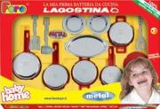 2764 Набор детской металлической посуды Faro