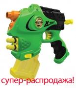 """3097 """"Икс-шот Стелс"""" Zuru"""