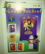 336 Театр Marian Plast
