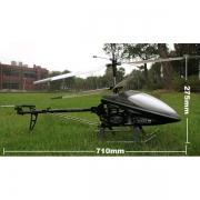 9101 Радиоуправляемый вертолет Double Horse Gigant