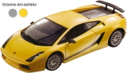 50101 Lamborghini Superleggera Mondo Motors