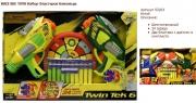 53203 Набор бластеров с мишенью Buzz Bee Toys