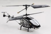 6030 Радиоуправляемый вертолет с камерой SH SPYCAM C7