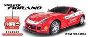 8107A Радиоуправляемая машина MJX Ferrari 599 GTB Fiorano (1:20)