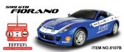8107B Радиоуправляемая машина MJX Ferrari 599 GTB Fiorano PANAMERICAN (1:20)