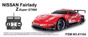 8110A Радиоуправляемая машина MJX Fairlady Z Super GT500 (1:20)