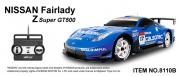 8110B Радиоуправляемая машина MJX Nissan GT500 1:20