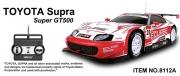 8112A Радиоуправляемая машина MJX Toyota Supra Super GT500 (1:20)