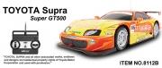 8112B Радиоуправляемая машина MJX R/C Toyota Supra Super GT500 (1:20)