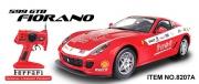 8207A Радиоуправляемая машина MJX Ferrari 599 GTB Fiorano (1:10)