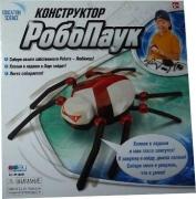 88009 Конструктор паук Galey