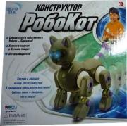 88010 Конструктор кошка Galey