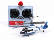 """RC12035 Вертолет """"Тайфун"""", ИК управление, электро, синий"""