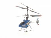 RC12664 Вертолет-игрушка FEILUN ABC4415