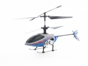 RC12670 Вертолет-игрушка DEFA TOYS ABC4295