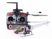 """RC8087 Радиоуправляемый вертолет """"Стрекоза"""", электро"""