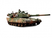 "RC8134 Р/у танк ""Leopard II"", 1:24  пневмопушка"