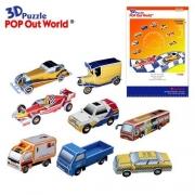 SP01-0032 «Автомобили» Scholas