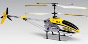T640C Вертолет Shuttle T40C с камерой 2.4G MJX
